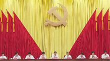 省委十一届六次全会在长沙召开