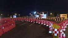 橘子洲大桥8月14日起提制改造