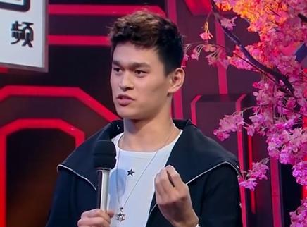 """天天向上20180923期:孙杨如约""""加入""""天天兄弟!吴克群跨界展""""民乐""""天分"""