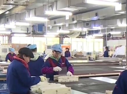2019长沙市春风行动招聘20万人