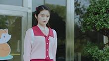 《初恋那件小事》第22集剧情