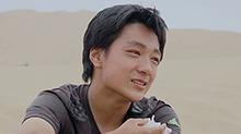 第28期:郑耘昊舒子曦想念伙伴