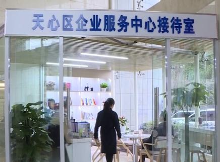 企业服务中心提供保姆式服务