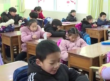 2019中小学入学网上报名进行中