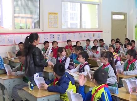 长沙2019中小学入学网上报名截止