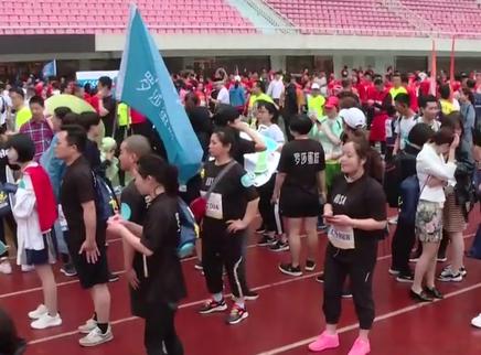 2019湘江马拉松赛4月21日起跑