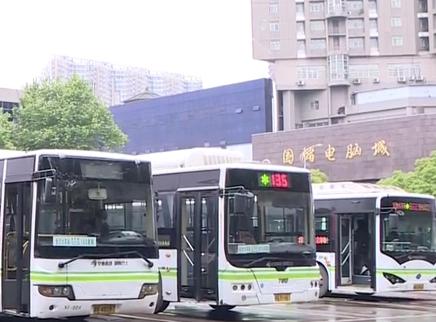 长沙5月1日起统一发行潇湘卡
