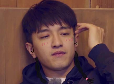 05期:金瀚飙演技挑战假睡