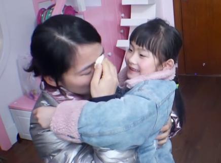 """放学后20190605期:妈妈的爱也要大声说出来 亲情谈话解开母女""""心结"""""""