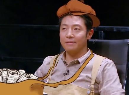 《明星大侦探》夏日限定版02期