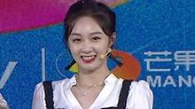 芒果城0723期:李子璇唱跳大秀