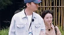 37期:于小彤陈小纭找到大熊猫