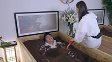 Plus版03期:天爱大陆洗酵素浴