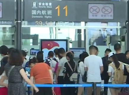 湖南机场暑运客流量达651.7万人次