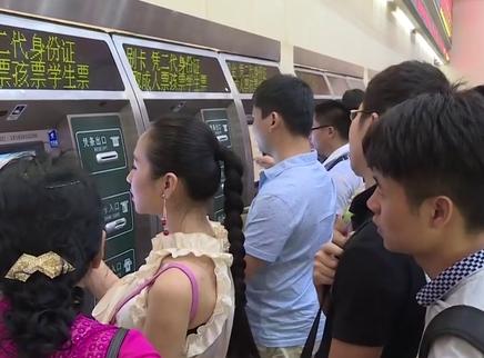 国庆假期部分返程高铁票开售