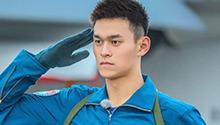 《真正男子汉2》独家汇报孙杨篇:游泳冠军也能翱翔天际!任性大白杨蜕变真正男子汉在线播放视频 男子汉,翱翔