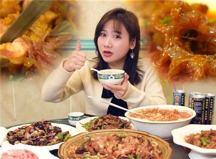 密子君狂吃胶原蛋白全牛宴!
