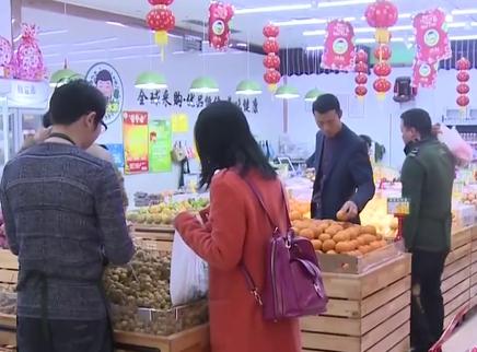 湖南2019春节黄金周消费近36亿
