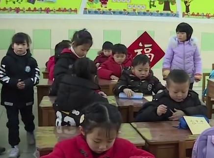 长沙城区2019小升初指南·配套入学
