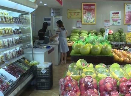 湖南水果进口量上半年翻番