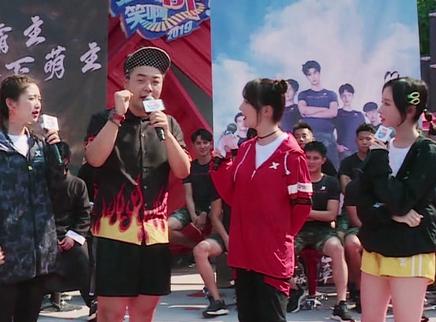 1刘烨靳梦佳领衔主持团摇桥挑战