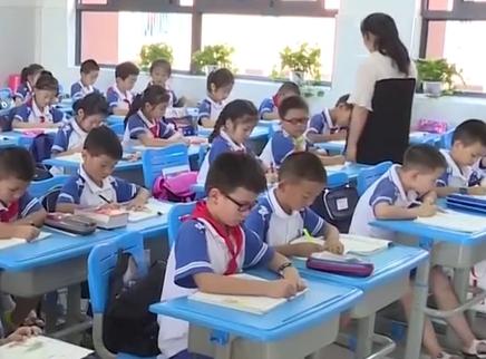 湖南发布2019秋季中小学教材价格
