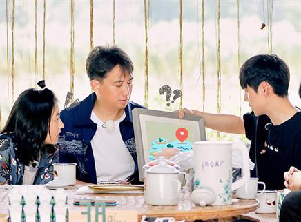 加更篇:黄磊透露下季录制地?