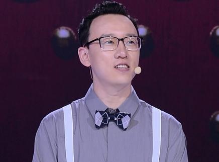 历史老师王磊揭开千古谜案