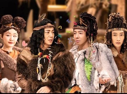 06案:神奇的部落(上)
